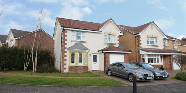 Offers Over £155,000, 3 Bedroom Detached House For Sale in Stonehouse, ML9