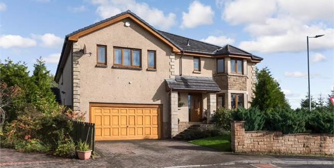 Fixed Price £375,000, 5 Bedroom Detached House For Sale in Stonehouse, ML9