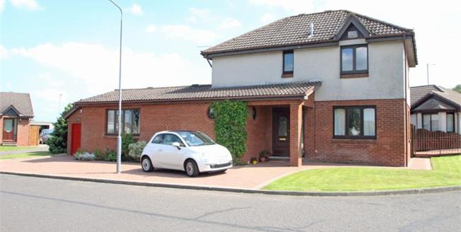 Offers Over £185,000, 4 Bedroom Detached House For Sale in South Lanarkshire, ML9