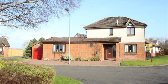 Offers Over £170,000, 4 Bedroom Detached House For Sale in South Lanarkshire, ML9