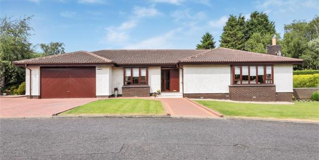 Offers Over £465,000, 4 Bedroom Detached Bungalow For Sale in Bothwell, G71