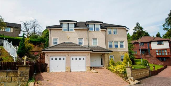 Offers Over £599,000, 5 Bedroom Detached House For Sale in Bothwell, G71