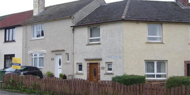 Offers Over £70,000, 3 Bedroom Terraced House For Sale in Airdrie, ML6
