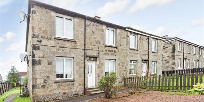 Offers Over £60,000, 2 Bedroom Ground Floor Flat For Sale in Shotts, ML7