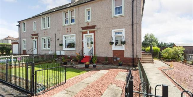 Offers Over £55,000, 2 Bedroom Ground Floor Flat For Sale in Carluke, ML8