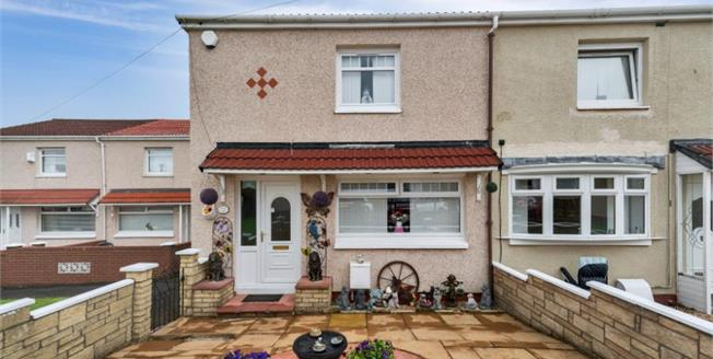 Offers Over £70,000, 2 Bedroom Semi Detached House For Sale in Larkhall, ML9
