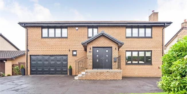 Offers Over £450,000, 5 Bedroom Detached House For Sale in Hamilton, ML3