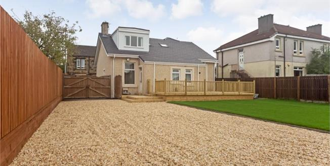 Offers Over £235,000, 4 Bedroom Detached House For Sale in Airdrie, ML6