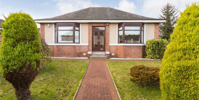 Offers Over £230,000, 3 Bedroom Detached Bungalow For Sale in Hamilton, ML3