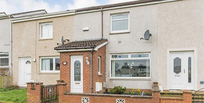 Fixed Price £80,000, 2 Bedroom Terraced House For Sale in Larkhall, ML9