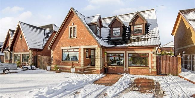Offers Over £340,000, 5 Bedroom For Sale in Cleland, ML1