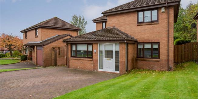 Fixed Price £205,000, 3 Bedroom Detached House For Sale in Hamilton, ML3