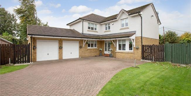 Offers Over £295,000, 4 Bedroom Detached House For Sale in Hamilton, ML3