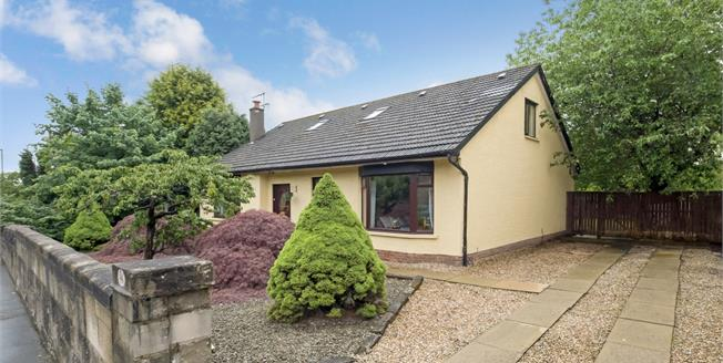 Offers Over £290,000, 4 Bedroom Detached House For Sale in Hamilton, ML3