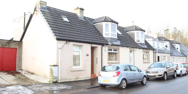 Offers Over £90,000, 2 Bedroom Terraced House For Sale in Stonehouse, ML9