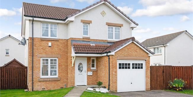 Offers Over £185,000, 4 Bedroom Detached House For Sale in Motherwell, ML1