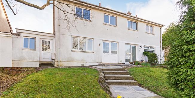 Offers Over £125,000, 3 Bedroom Semi Detached House For Sale in East Kilbride, G75