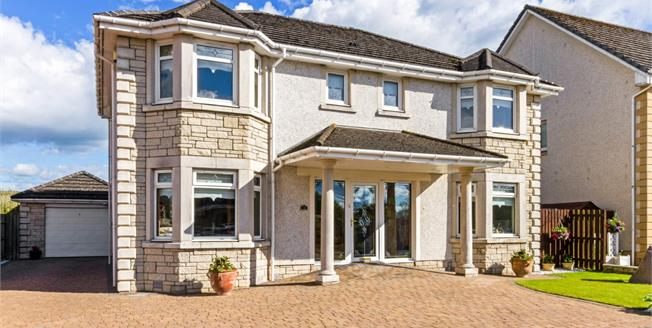 Offers Over £300,000, 4 Bedroom Detached House For Sale in Ashgill, ML9