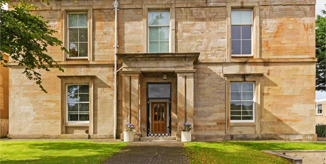 Offers Over £195,000, 2 Bedroom Flat For Sale in Hamilton, ML3