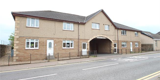 Offers Over £78,000, 2 Bedroom Flat For Sale in Larkhall, ML9