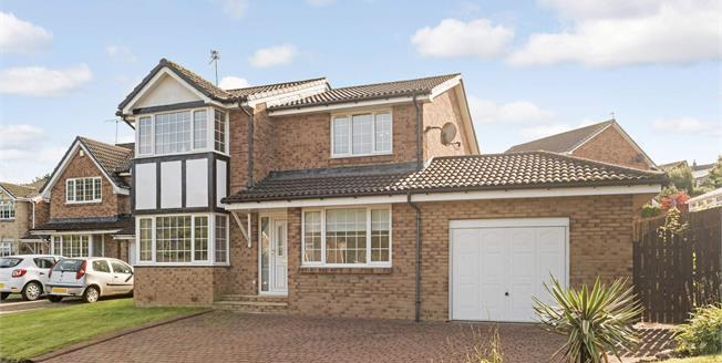 Offers Over £220,000, 4 Bedroom Detached House For Sale in Larkhall, ML9