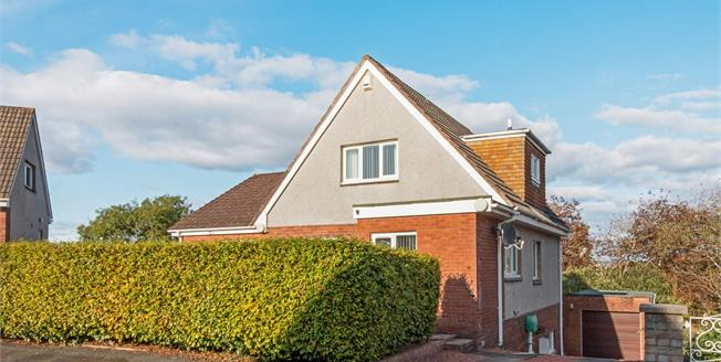 Offers Over £275,000, 4 Bedroom Detached House For Sale in Hamilton, ML3