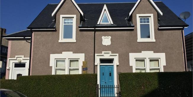 Offers Over £129,500, 2 Bedroom Ground Floor Flat For Sale in Helensburgh, G84