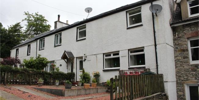Offers Over £145,000, 3 Bedroom Terraced Cottage For Sale in Tarbet, G83