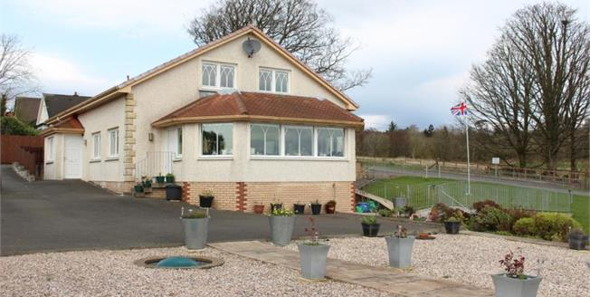 Offers Over £340,000, 5 Bedroom Detached House For Sale in Kilcreggan, G84
