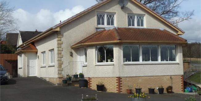 Offers in the region of £345,000, 5 Bedroom Detached House For Sale in Kilcreggan, G84