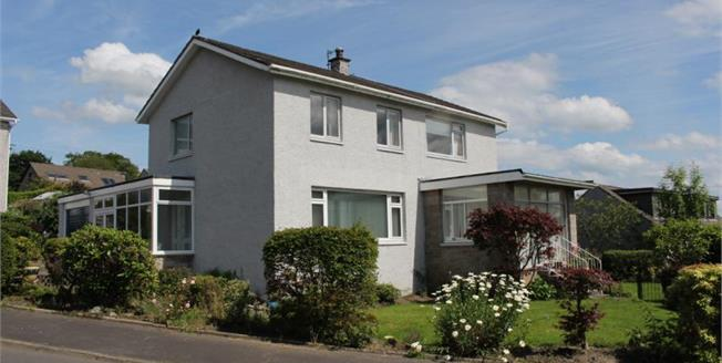 Offers Over £258,000, 4 Bedroom Detached House For Sale in Helensburgh, G84