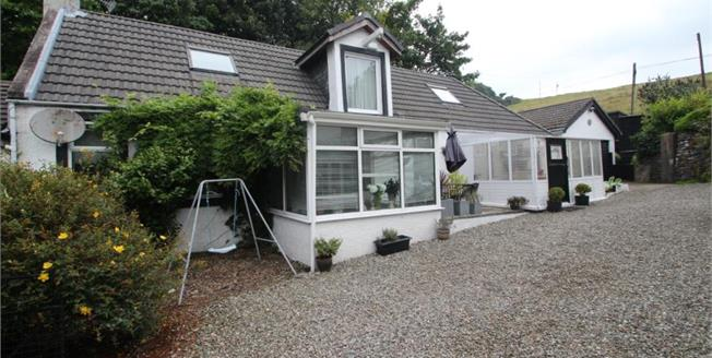 Offers Over £149,000, 1 Bedroom Semi Detached Cottage For Sale in Cove, G84