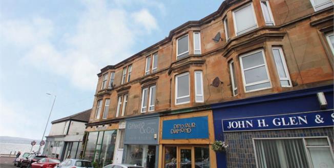 Offers Over £80,000, 2 Bedroom Upper Floor Flat For Sale in Helensburgh, G84