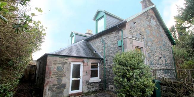 Offers Over £155,000, 2 Bedroom Upper Floor Flat For Sale in Rhu, G84