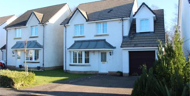 Offers Over £260,000, 4 Bedroom House For Sale in Balloch, G83