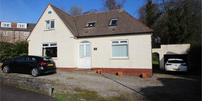 Offers Over £260,000, 4 Bedroom Detached House For Sale in Cardross, G82
