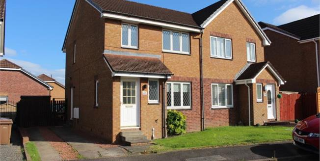 Offers Over £167,500, 3 Bedroom Semi Detached House For Sale in Erskine, PA8
