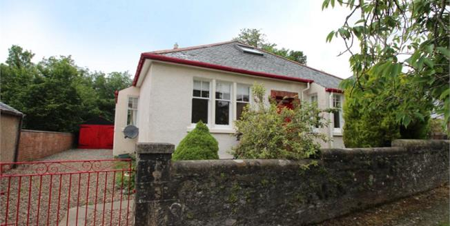 Offers Over £265,000, 5 Bedroom Detached Bungalow For Sale in Helensburgh, G84
