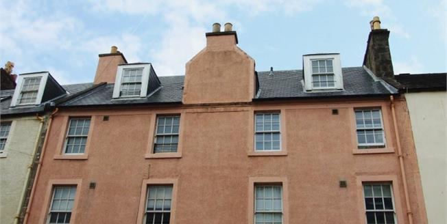 Offers Over £62,000, 2 Bedroom Upper Floor Flat For Sale in Kirkcaldy, KY1