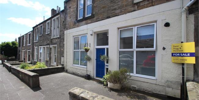 Offers Over £95,000, 3 Bedroom Ground Floor Flat For Sale in Kirkcaldy, KY1