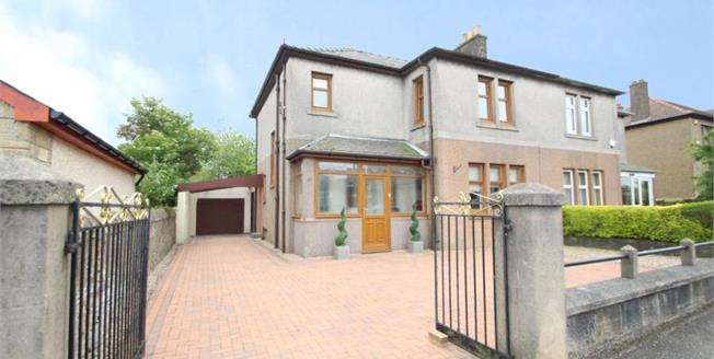 Offers Over £189,995, 3 Bedroom Semi Detached House For Sale in Kirkcaldy, KY1