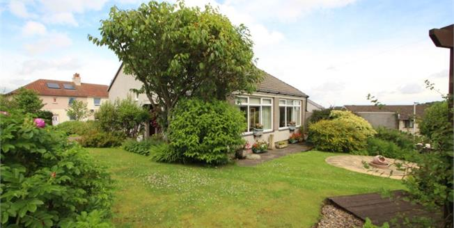 Offers Over £169,000, 4 Bedroom Detached House For Sale in Auchtertool, KY2