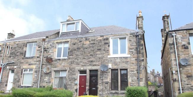Offers Over £94,000, 2 Bedroom Upper Floor Flat For Sale in Kirkcaldy, KY2