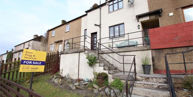 Offers Over £88,000, 3 Bedroom Terraced House For Sale in Lochore, KY5