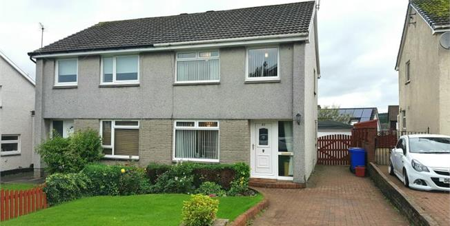 Offers Over £99,995, 3 Bedroom Semi Detached House For Sale in Galston, KA4