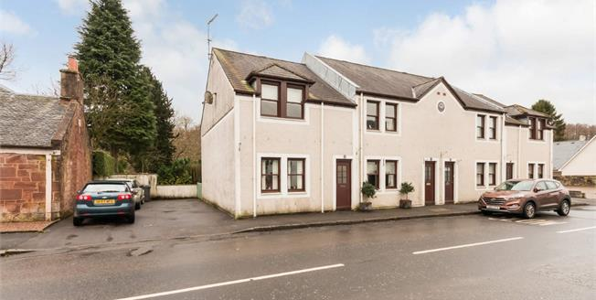 Offers Over £80,000, 2 Bedroom End of Terrace House For Sale in Sorn, KA5