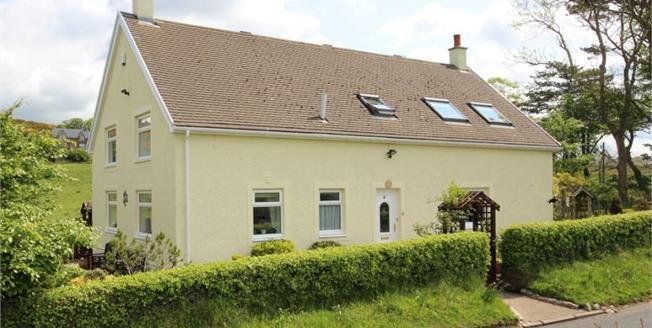 Offers Over £265,000, 3 Bedroom Detached Cottage For Sale in West Kilbride, KA23