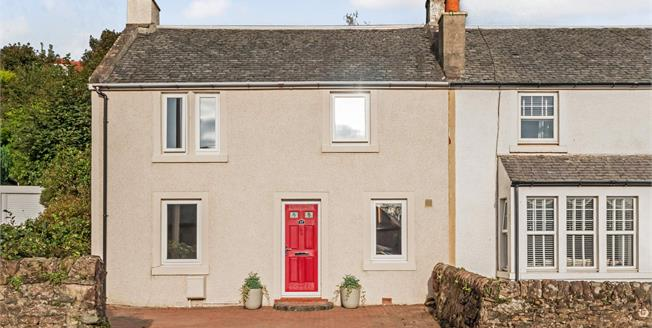 Offers Over £160,000, 2 Bedroom Semi Detached House For Sale in Seamill, KA23
