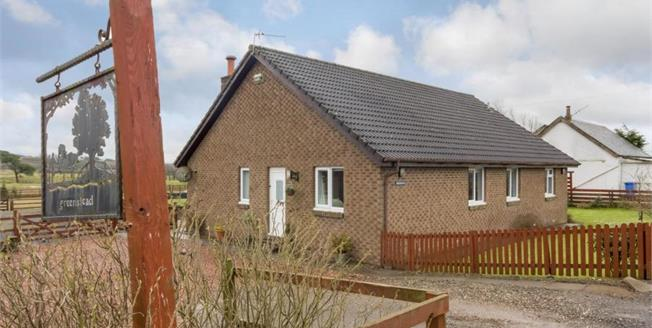 Offers Over £260,000, 4 Bedroom Bungalow For Sale in Carnwath, ML11