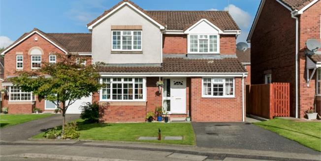 Offers Over £225,000, 4 Bedroom Detached House For Sale in Livingston, EH54